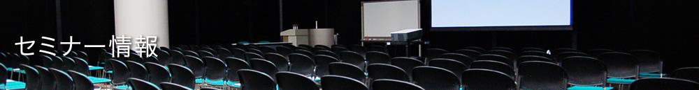 京大皮膚科講義で担当した特別授業を公開します。